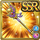 Gear-Desert Scepter Icon