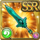 Gear-Blue Bronze Blade Icon