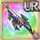 Gear-Divine Dragoon Spear Icon