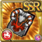 Gear-Stagnan- Absolute Tome Icon