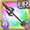 Gear--Dark- Assassin Spear Icon