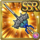 Gear-Mermaid Witch's Sword Icon