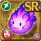 Gear-Weapon Renball Icon