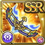 Gear-Bow of Guidance Icon