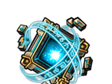 E Cube (Gear)