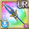 Gear-Lance of Celeste Icon