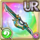 Gear-Morning Glory Sword Icon