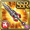 Gear-Magma Dragon Lance Icon