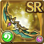 Gear-Jade Bowgun Icon