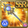 Gear-Solar Staff Icon