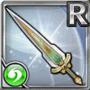 Gear-Wind Blade Icon