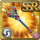 Gear-Festive Staff Icon
