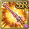 Gear-Sakura Sword Icon