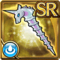 Gear-Unicorn's Horn Icon