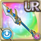 Gear-Azure Dragon Lance Icon