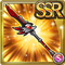 Gear-One-winged Spear Icon
