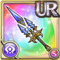 Gear-Sword of Ragnarok Icon
