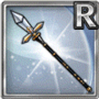 Gear-Cross Lance Icon