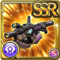 Gear-Dark Steel Rifle Icon