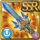 Gear-Sea Drakelord Sword Icon