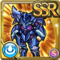 Gear-Silver Dragon Armor Icon