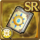 Gear-Luna- Light Tome Icon
