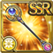 Gear-Stardust Staff Icon