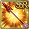 Gear-Spear of Cassius Icon
