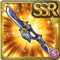 Gear-Azure Knight's Blade Icon