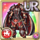 Gear-Cherufe Dress Icon