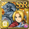 Gear-Elric Brothers Icon