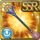 Gear-Ice Fang Staff Icon