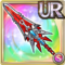 Gear-Karma- Blood Spear Icon