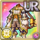 Gear-Rawr Getup Ver. 299 Icon