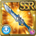 Gear-Azure Blade Icon