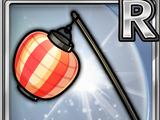 Festival Lantern (Gear)
