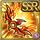 Gear-緋竜弩弓 Icon