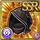 Gear-Purge Hat Icon