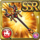 Gear-Dragon Eye Staff Icon