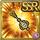 Gear-Gold Key Icon