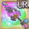 Gear-Lu Bu's Saber Icon