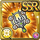 Gear-Thunder God Relic Icon
