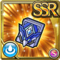 Gear-Ice Fang Book Icon