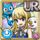 Gear--H & P- Lucy Icon