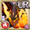 Gear-Scorching Colossus, Surtr Icon