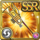 Gear-Abyss Trumpet Icon