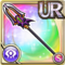 Gear-Midnight Party Lance Icon
