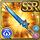 Gear-Star Sword Icon