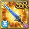 Gear-Mizuten Sword Icon