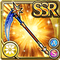 Gear-Orient Kings' Scythe Icon